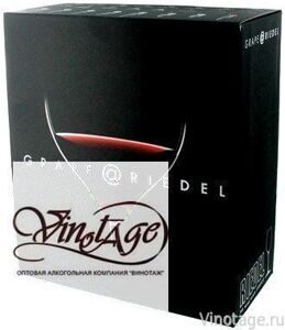 riedel_grape_box__62106_orig